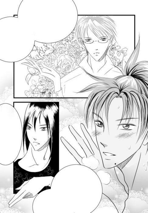 http://www.ygintoki.com/manga/pics/page_cut.jpg